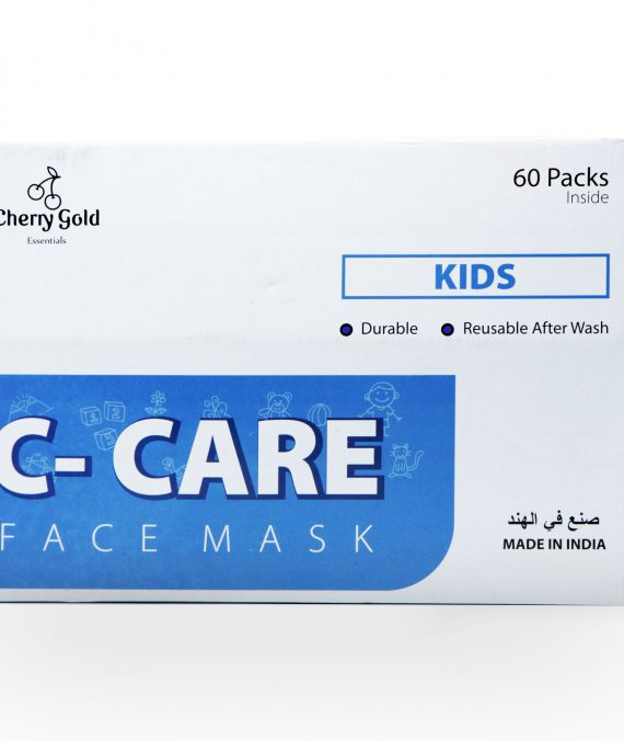 WHITE FACE MASK (2Pcs)